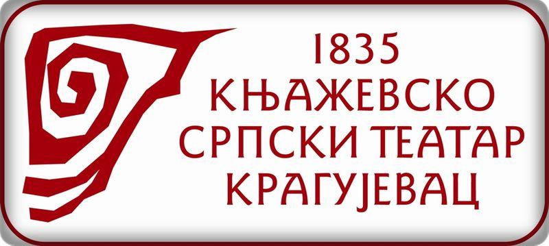 Logo_of_Knjazevsko_srpski_teata_r_3_