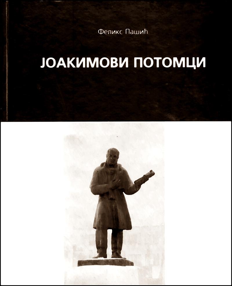 Joakim55-969x646