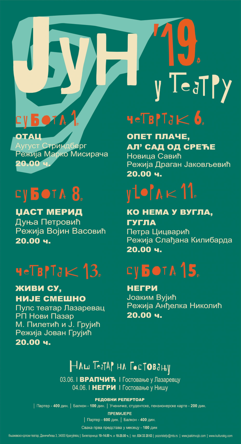 image from www.joakimvujic.com